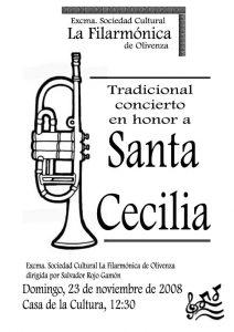 cartel-santa-cecilia-2008